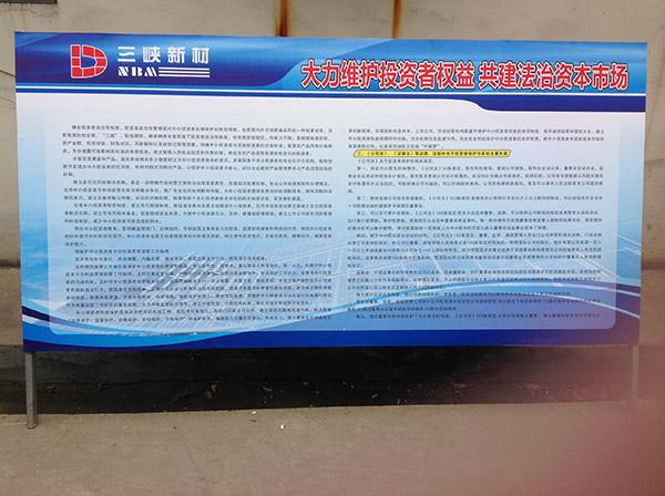 """2013年""""12.4""""法制宣传日活动总结"""